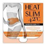 HEAT SLIM42℃