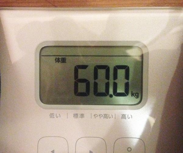 60キロを表示する体重計