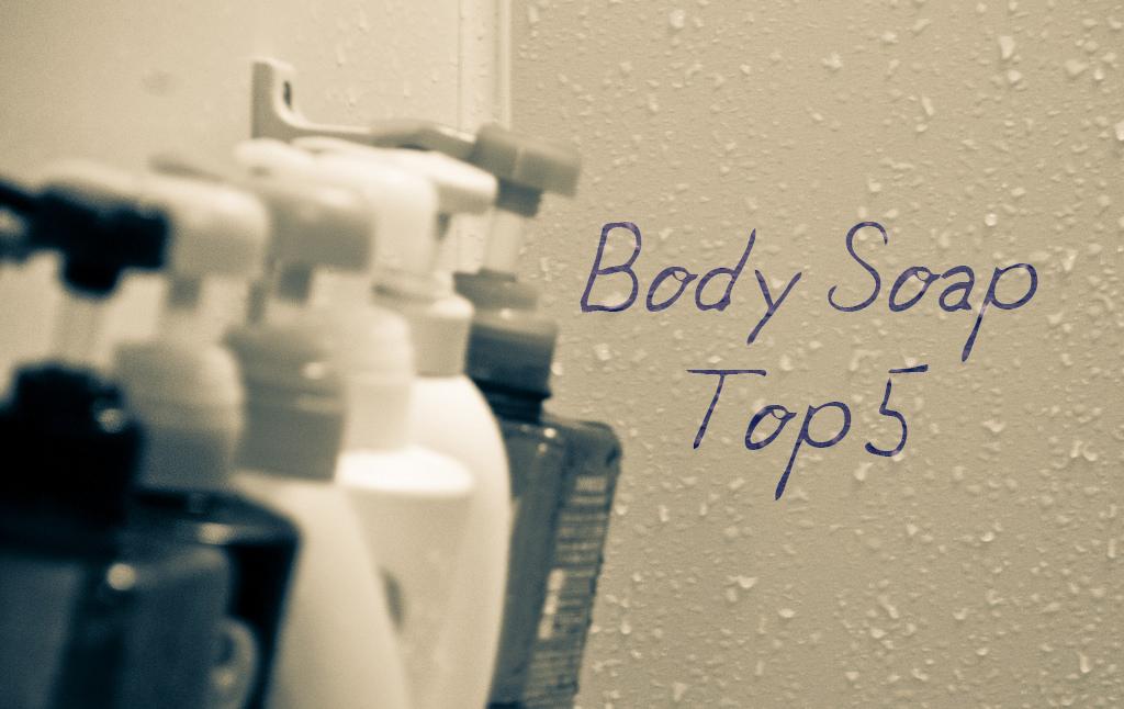 肌を気にする方必見!ボディソープの選び方やおすすめ商品トップ5を紹介