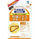 小林製薬の栄養補助食品 肝臓エキスオルニチン