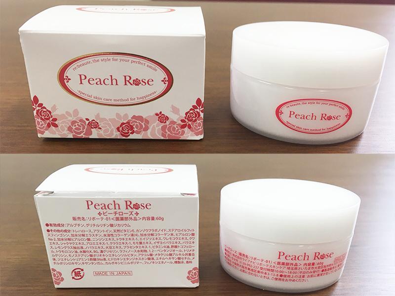リボーテ Peach Rose(ピーチローズ)のパッケージ