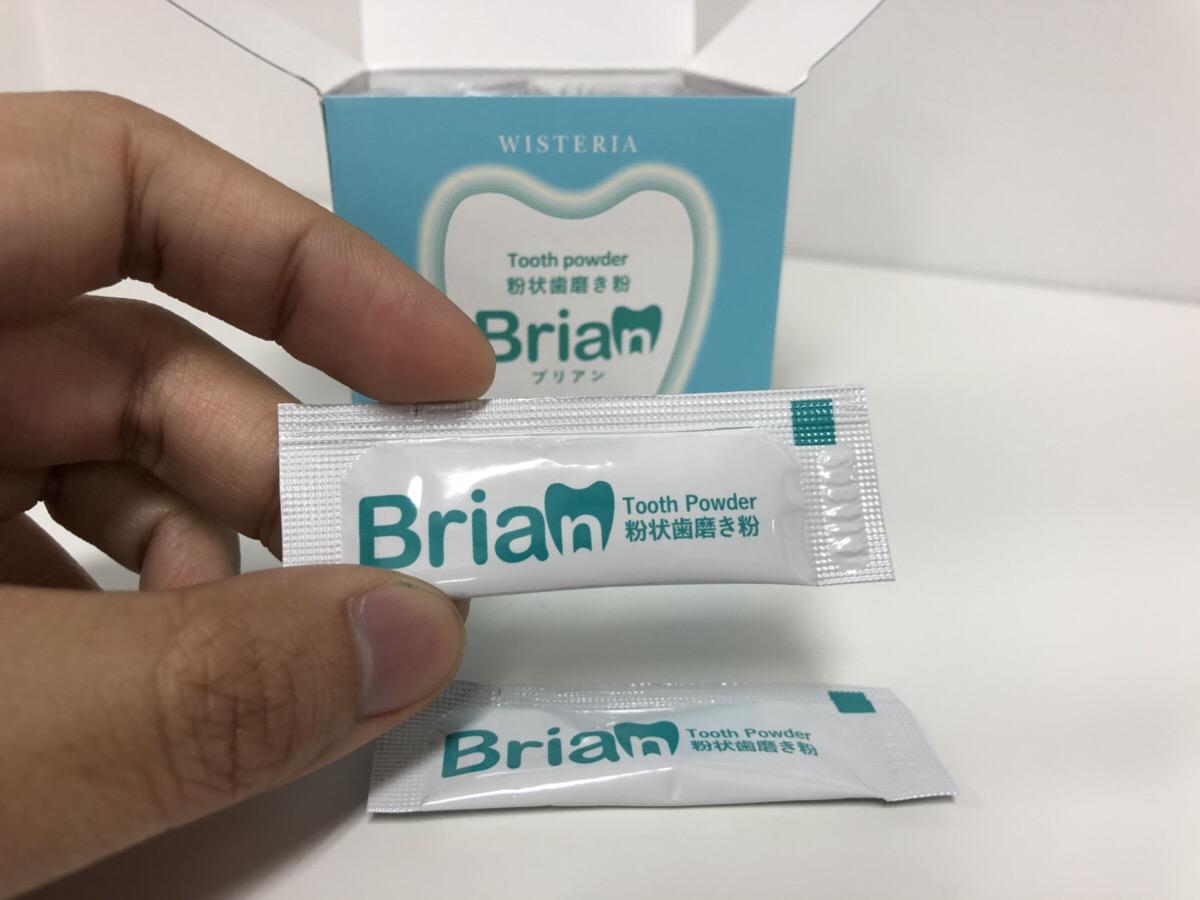 ブリアン歯磨き粉_08