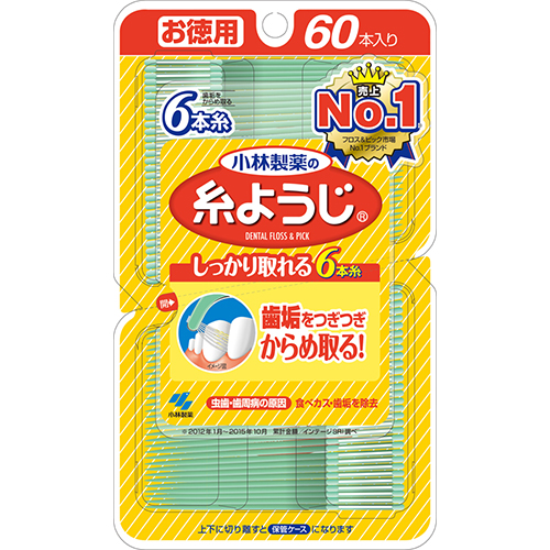 小林製薬の糸ようじ デンタルフロス&ピック