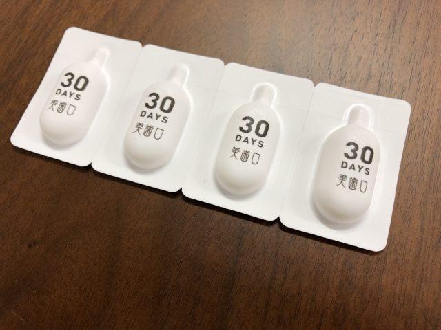 美歯口30DAYSホワイトニングキット_08