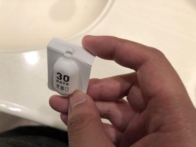 美歯口30DAYSホワイトニングキット_13