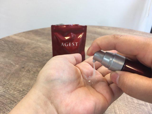 AGEST(エイジスト)の美容液