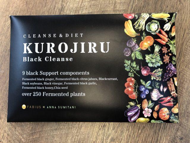 KUROJIRU 黒汁