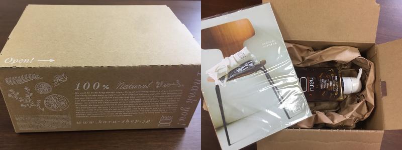 haru黒髪スカルプ・プロの入った箱