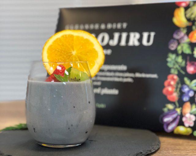 KUROJIRU 黒汁とヨーグルト