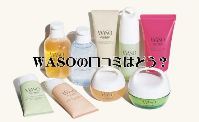 WASOtop