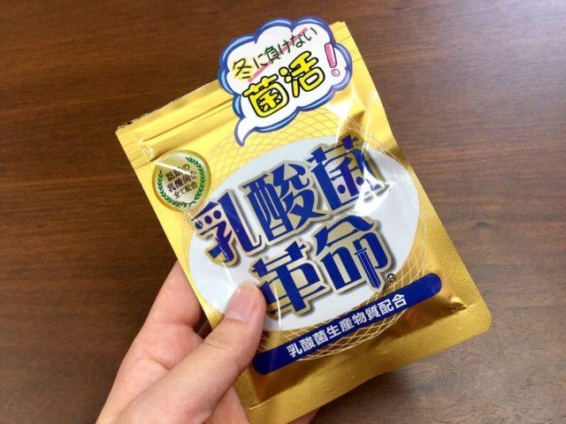 乳酸菌革命の袋