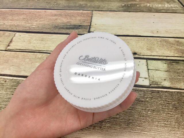 クレンジングバター